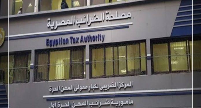 قانون الضرائب