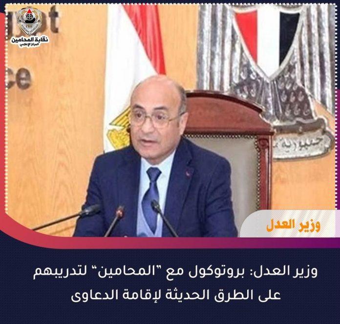 وزير العدل المستشار عمرو مروان