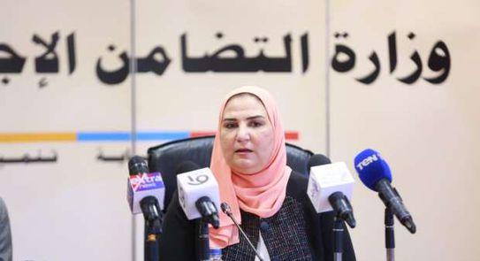 تكليف الشباب من الجنسين ممن يتمتعون بجنسية مصر العربية لأداء الخدمة العامة