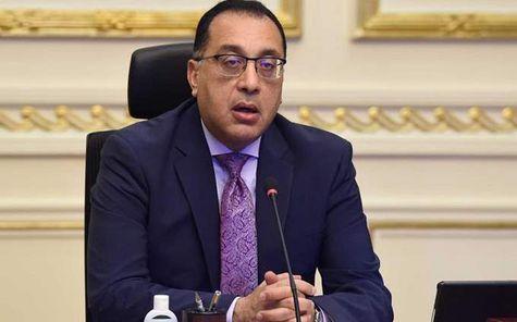 قرار رئيس مجلس الوزراء رقم ١٨٧ لسنة ٢٠٢١ بإحالة النيابة العامة بعض الجرائم إلى محاكم أمن الدولة طوارىء