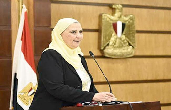 قانون التامينات الاجتماعية الجديد رقم 148 لسنة 2019