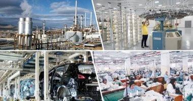 عقوبة تعطيل المنشأة الصناعية من مباشرة نشاطها