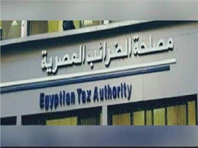 عقوبة الامتناع عن تقديم الإقرارات الضريبية في موعدها